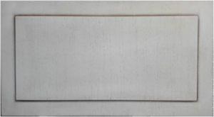 Вставка в дверь с филенкой шпон+патина Калуга